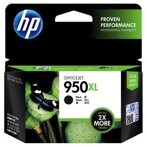 HP 950XL Black Ink Cartridge - CN045AA