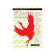 Pearson Iitomo 2 Activity Book 2nd Ed. Authors Burrows Et Al