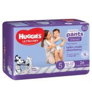 Huggies Ultra Dry Nappy Pants Walker Boy Pack 26 Carton 4