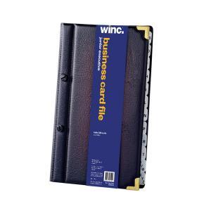 Winc Business Card File Junior Executive 208 Capacity 252Hx146Wmm Black