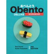 Obento Deluxe Workbook & Cd 4e (Kusumoto)