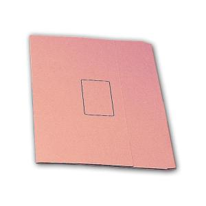 Marbig Slimpick Document Wallet Pink Box 50