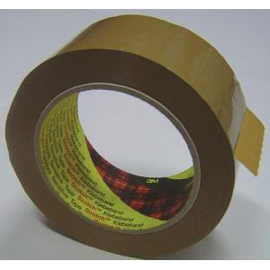3M 370 Scotch 48mmx75m Packaging Tape Polypropylene Brown