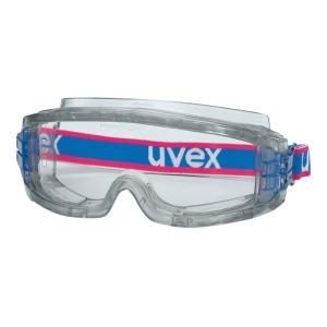 Uvex Non Formbound 9301.614 Goggles Anti-Fog Lens