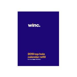 Winc Calendar Refill - 2019