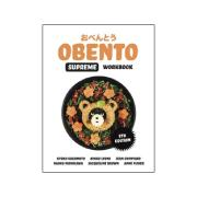 Cengage Obento Supreme Workbook With 1 Access Code for 26 Months Authors Nishikawa Et Al