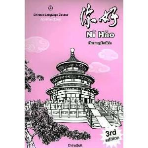 Ni Hao 4 Advanced Level Student Textbook + Etext 3rd Ed. Author Fredlein Shumang