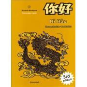 Ni Hao 2 Elementary Level Student Workbook + Ework 3rd Ed. Author Fredlein Shumang