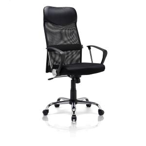 Winc Access Elemental High Back 1 Lever Chair with Arms