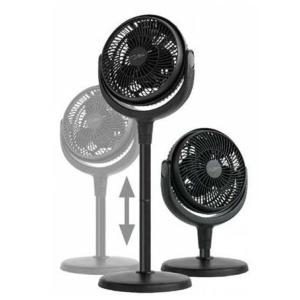 Nero Blo 20cm Multi Fan Black