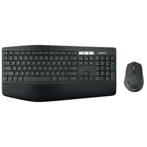 Logitech MK850 Performance Wireless Keyboard & Mouse Combo