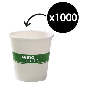 Winc Earth Paper Hot Cup 8Oz/285ml White Carton 1000