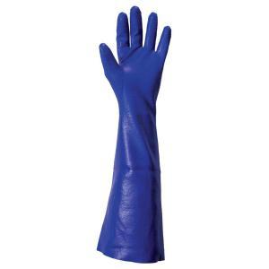 Bastion Almada Nitrile Gloves Blue Rough Grip 500mm Pair