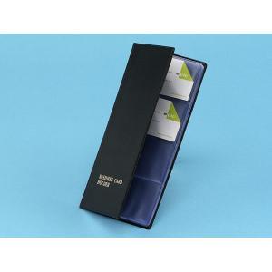 Marbig Business Card Holder 96 Card Capacity