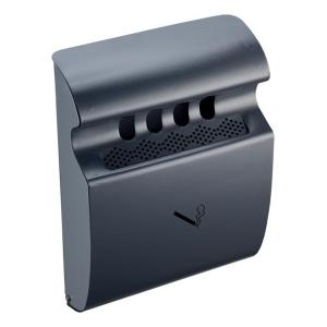 Compass Powder Coated Wall Mounted Outdoor Ashtray