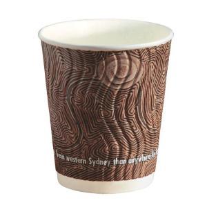 CCAB Indigenous Embossed Hot Cup 8Oz/285ml Indigenous Print Carton 700