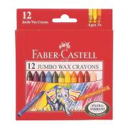 Faber-Castell Jumbo Wax Crayons Bright Pack 12