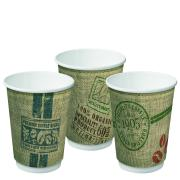 Castaway Paper Hot Cup Double Wall 12Oz 355ml Printed Jute Design Carton 500