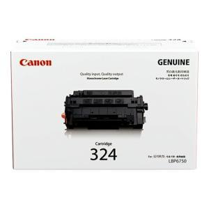 Canon CART324 Black Toner Cartridge