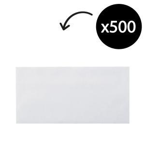 Winc Envelope DL 110X220mm Secretive Wallet Press Seal Box 500