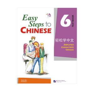 Easy Steps To Chinese 6 +Wb+cd Simlified Character