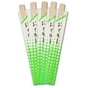 Castaway Wooden Chopsticks 200mm Ctn 3000