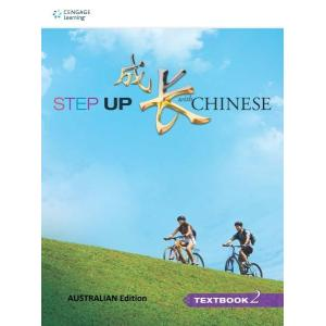 Step Up With Chinese Australian Edition Textbook 2