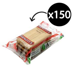Arnotts Chocolate Cream & Shortbread Portion Control Carton 150