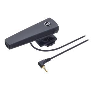 Audio Technica At9947cm Mono Shotgun Camera Microphone