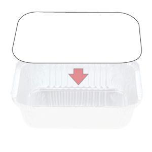 Confoil Board Lid To Suit 7419 Foil Container