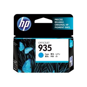 HP 935 Cyan Ink Cartridge - C2P20AA