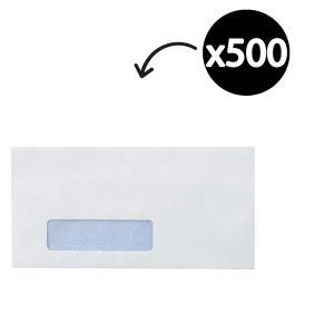 Winc Envelope DL Secretive Window Wallet Press Seal White 110 x 220mm Box 500