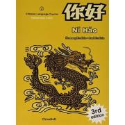 Ni Hao 2 Elementary Level Student Textbook + Etext 3rd Ed. Author Fredlein Shumang