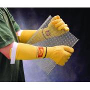 Ansell 70-138 Goldknit Kevlar Sleeve Arm Guard Yellow Each