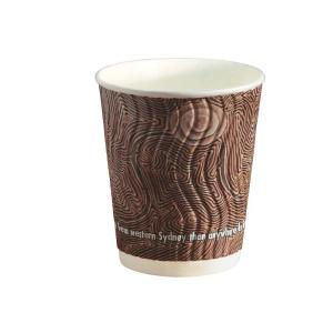 CCAB Indigenous Embossed Hot Cup 8Oz/285ml Indigenous Print Carton 700
