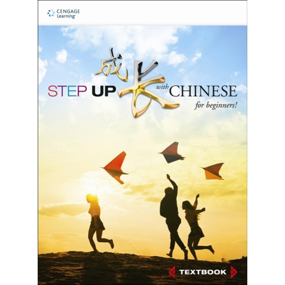 Step Up With Chinese Australian Edn Textbook 1