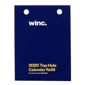 Winc 2020 Calendar Top Hole Refill 102 x 76mm