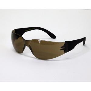 4e4d04bf89 New Eye Company Ic Safety Spec 75% Brown Lens Ic Prescription Lens  Compatible Each