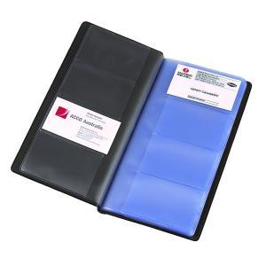 Marbig Indexed Business Card Holder 96 Card Capacity Black