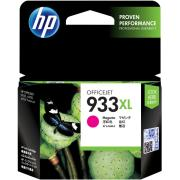 HP 933XL Magenta Ink Cartridge - CN055AA