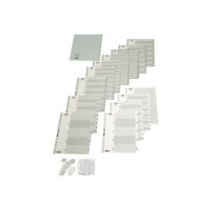 Bantex 6223 Divider A-Z A4 Extra Wide Maxi PVC Grey