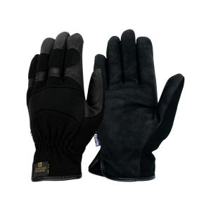 Frontier P8175 Contego Black Rigger Gloves Size Medium Pair