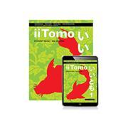 Iitomo 1 Student Book With Ebook Yoshie Burrows Et Al 2nd Edition