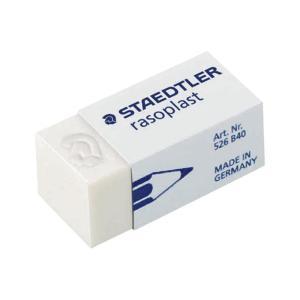 Staedtler Rasoplast Eraser Small