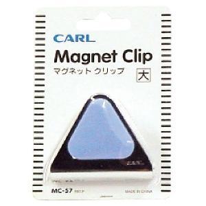 Carl Mc57 Magnetic Clip 60mm Blue