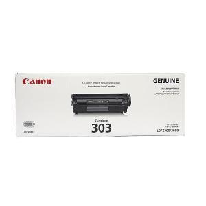 Canon CART303 Black Toner Cartridge