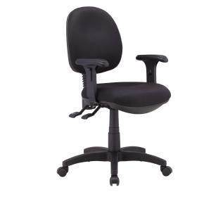 Calor Medium Back Task Chair With Adjustable Arms Black