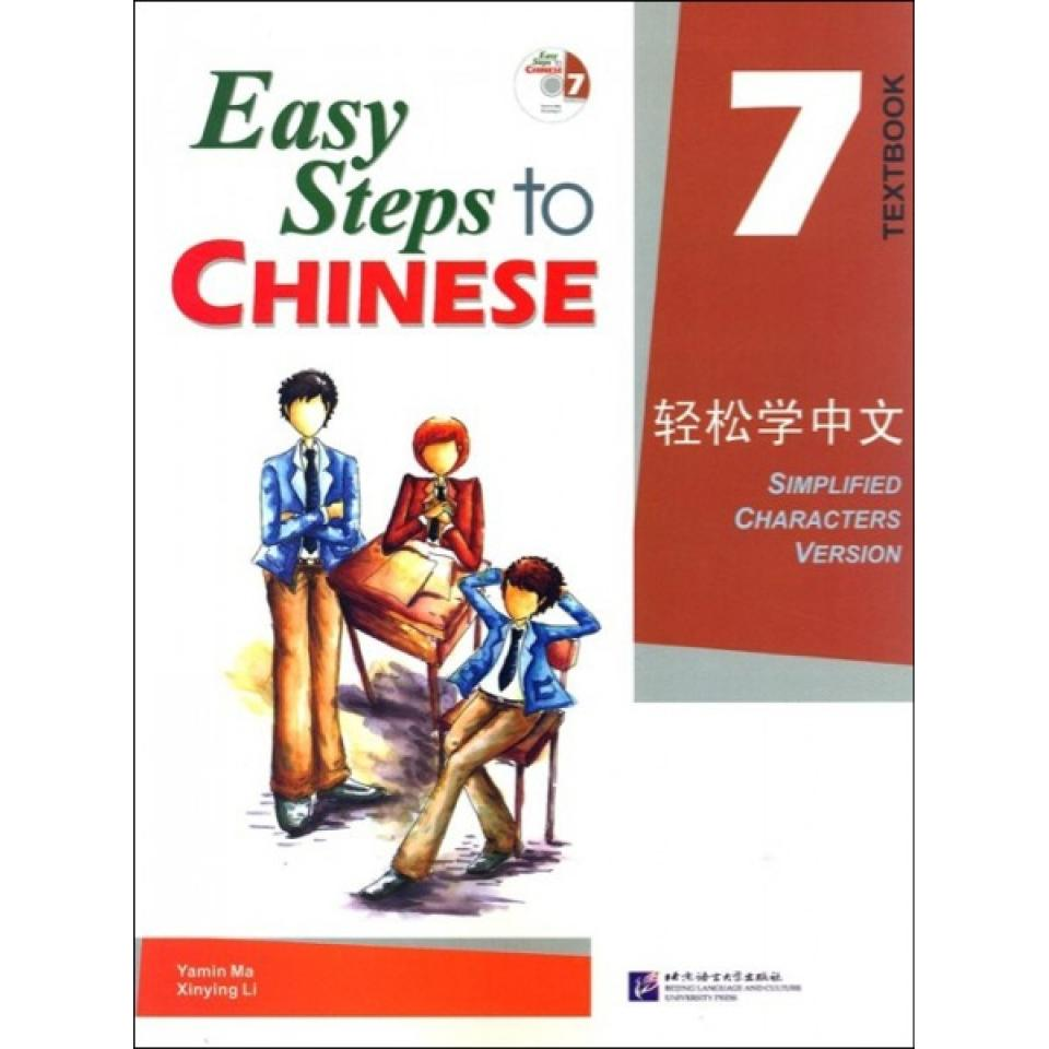 Easy Steps To Chinese 7 Textbook & Workbook With Cd Simplified Character Version