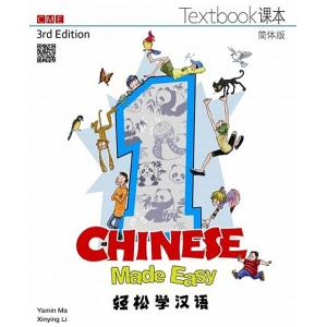 Chinese Made Easy 1 Textbook (Simplified Character/ 3rd Edition) Authors Ma Yamin & Li Xinying