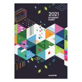 Milford 2021 Student Case Bound Diary A5 Week to View